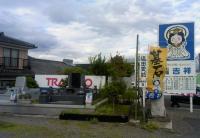 上田店03