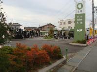 松本店-01