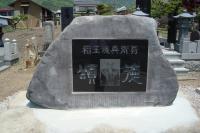 稲玉徳02